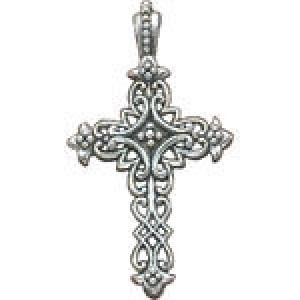 Elaborated Cross 41x23mm 1-Sided - Pkg of 5 Quest Beads & Cast™ Antique Pewter